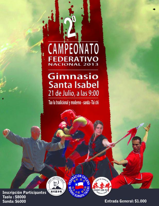 Afiche 2° Campeonato Wushu